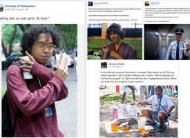 Humans of Manila. And Cebu. And Tacloban. And La Salle. And Ateneo.