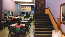 new toho oldest restaurant manila